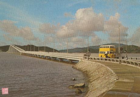 postal-chi-woon-kong-macau-taipa-bridge