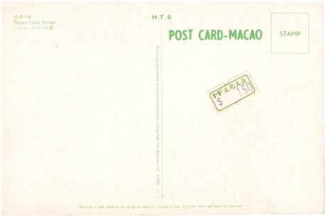 postal-chi-woon-kong-ponte-macau-taipa-verso