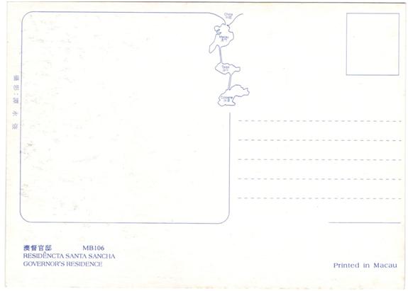 postal-mb106-residencia-santa-sancha-verso