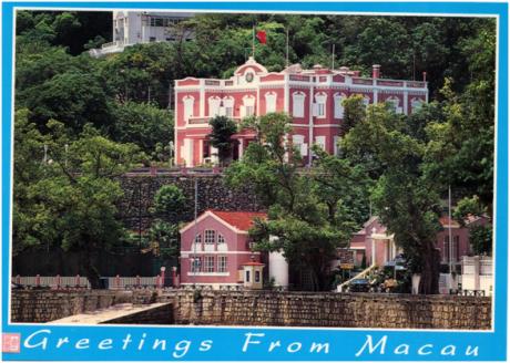 postal-mb106-residencia-santa-sancha