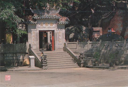 postal-templo-de-a-ma