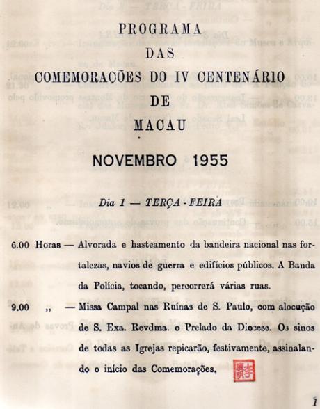 programa-das-comemoracoes-do-iv-centenario-1-a-pag