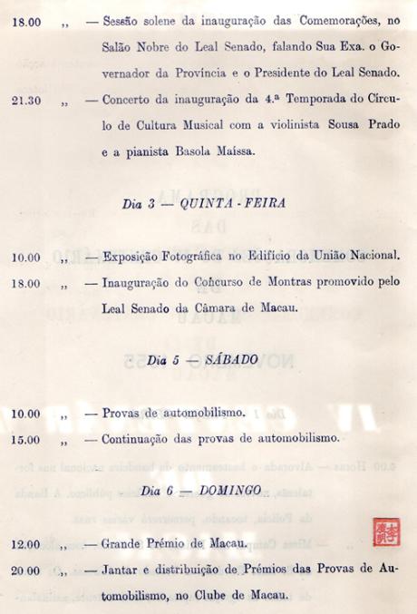programa-das-comemoracoes-do-iv-centenario-2-a-pag