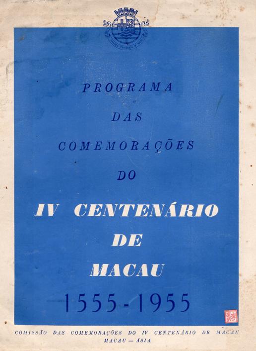 programa-das-comemoracoes-do-iv-centenario-capa