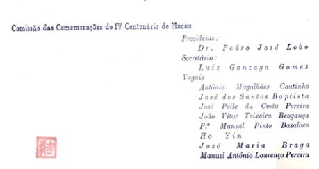 programa-das-comemoracoes-do-iv-centenario-comissao