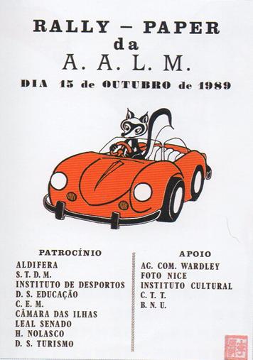rally-paper-1989-a-a-l-m-i