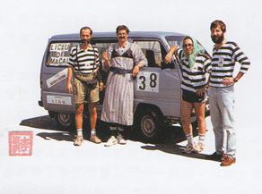 rally-paper-1989-a-a-l-m-ii
