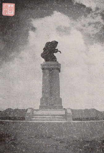 un-de-macau-no-ano-xiv-da-revolucao-estatua-ferreira-do-amaral