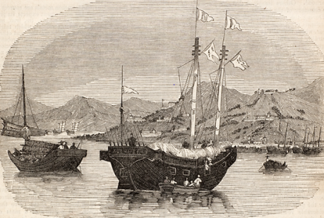 1843-amoy-from-the-anchorage