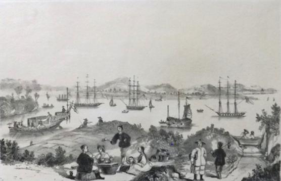 1843-whampoa-anchorage