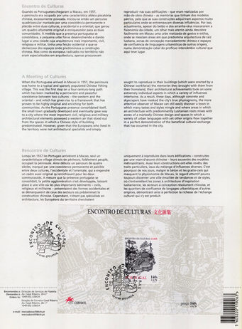 1999-xi-19-encontro-de-culturas-pajela-verso