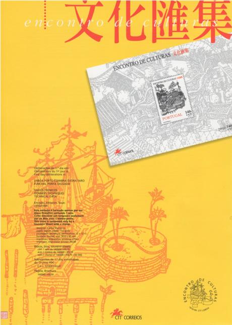 1999-xi-19-encontro-de-culturas-pajela