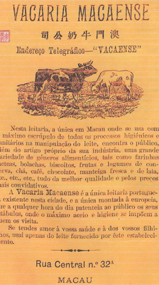 anuncio-1922-vacaria-macaense