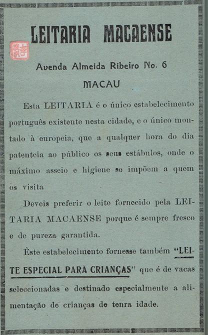 anuncio-de-1934-leitaria-macaense