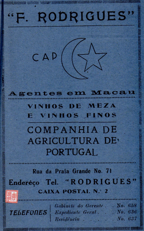 anuario-1940-41-anuncio-f-rodrigues-cap