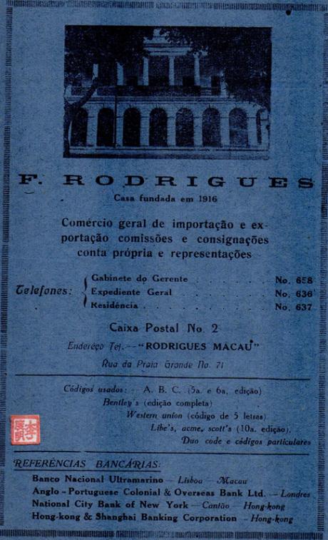 anuario-1940-41-anuncio-f-rodrigues-comercio