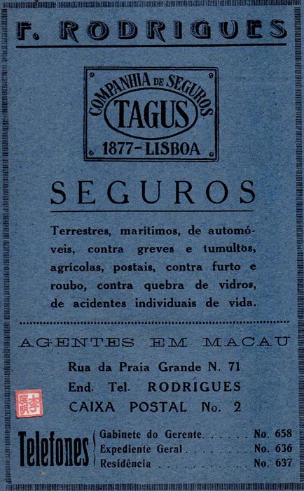 anuario-1940-41-anuncio-f-rodrigues-seguros