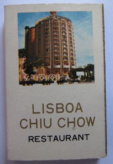 caixa-de-fosforos-restaurante-chiu-chow-i