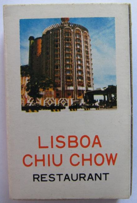 caixa-de-fosforos-restaurante-chiu-chow-ii