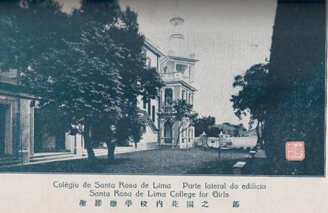 colegio-de-s-rosa-de-lima-directoria-1934