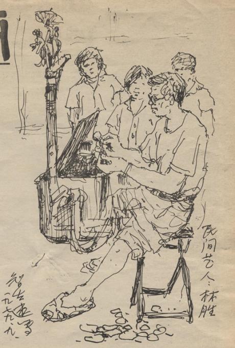 diario-de-noticias-1980-desenho-vendedor-de-rua