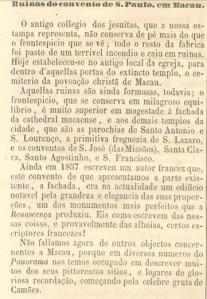 illustracao-luso-brasileira-n-o2-1858-ruinas-de-s-paulo-ii
