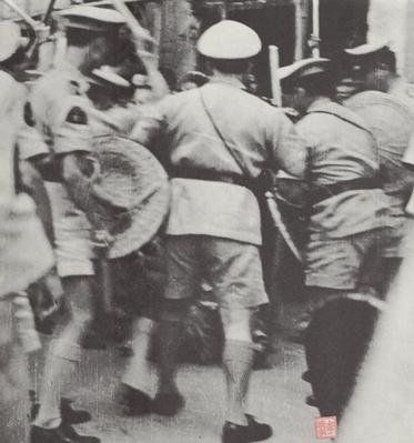 luta-contra-as-atrocidades-sanguinarias-taipa-ii