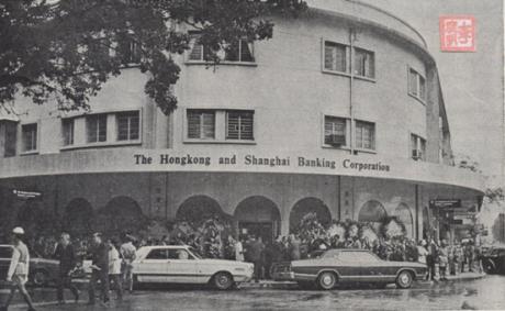 macau-b-i-t-viii-9-10-nov-dez-1972-inauguracao-banco-hksb-i