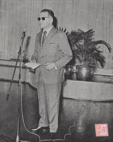 macau-b-i-t-viii-9-10-nov-dez-1972-inauguracao-banco-hksb-v