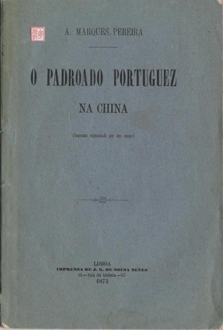 o-padroado-portuguez-na-china-1873-i