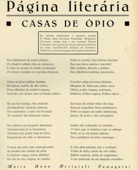 porto-colonial-n-o-41-1934-poesia-casas-de-opio