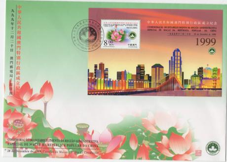 20xii1999-comemoracao-estabelecimento-raem-envelope