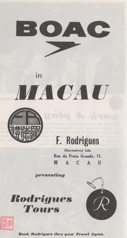 anuncio-1966-rodrigues-tours-macau-garden-city-of-orient
