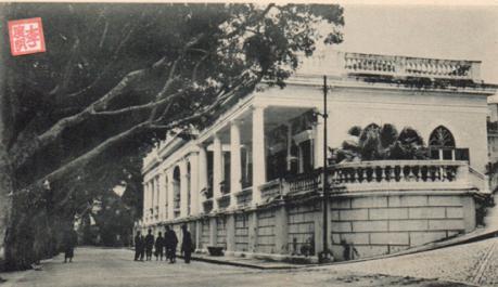 anuario-de-1927-gremio-militar