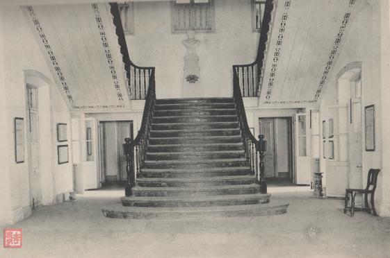 anuario-de-1927-liceu-central-de-macau-ii-escadas