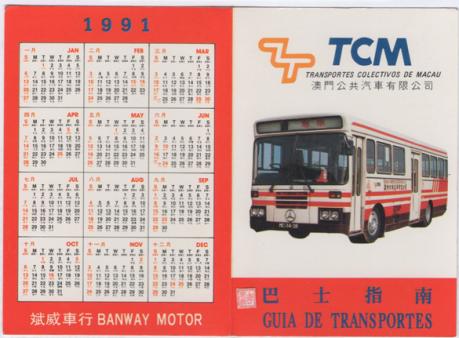 calendario-1991-tcm-guia-de-transportes