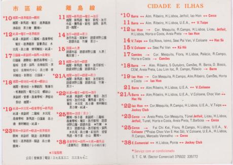 calendario-1991-tcm-verso