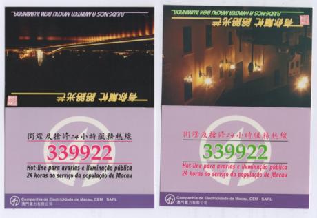 calendarios-de-1997-cem-i