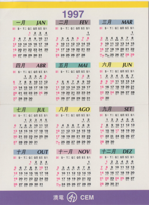 calendarios-de-1997-cem-ii-verso