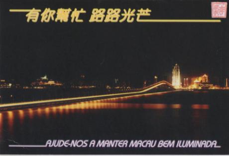 calendarios-de-1997-cem-iii