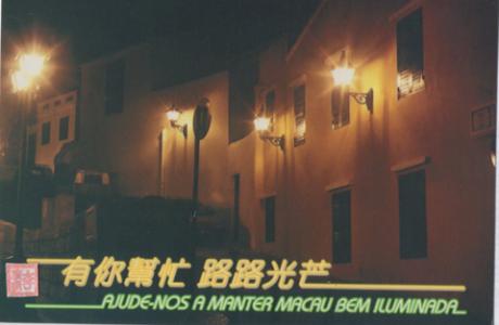 calendarios-de-1997-cem-iv