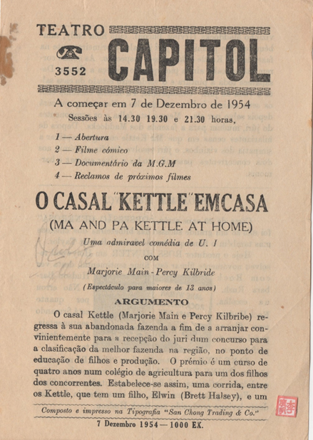 capitol-7dez1954-ma-and-pa-kettle