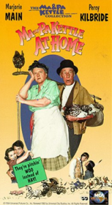 cartaz-ma-and-pa-kettle-at-home-1954