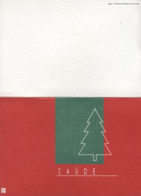 cartao-de-boas-festas-ssm-1996