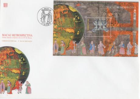 envelope-1999-xii-19-macau-retrospectiva-ctt-lisboa