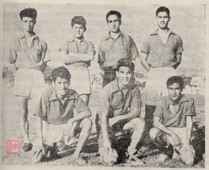 macau-b-i-i-11-15jan1954-festival-desportivo-i