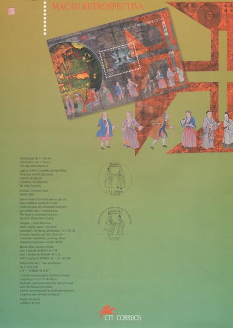pagela-1999-xii-19-macau-retrospectiva-ctt-lisboa
