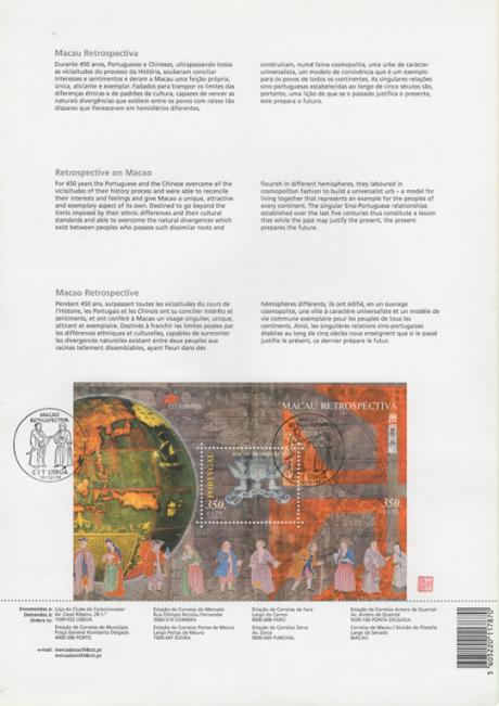 pagela-verso-1999-xii-19-macau-retrospectiva-ctt-lisboa