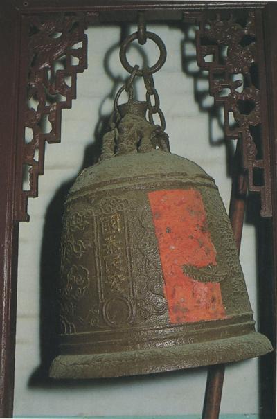 postais-pagodes-pormenores-n-o-10-sino