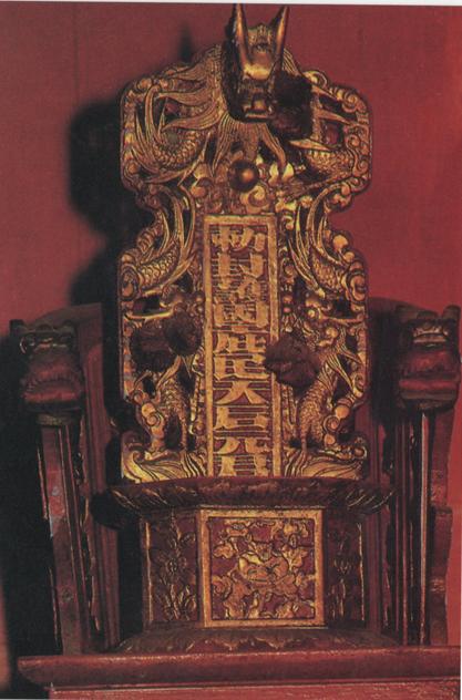 postais-pagodes-pormenores-n-o-6-inscricao